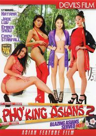 Pho King Asians 02